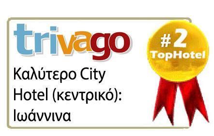 Trivago καλύτερο City Hotel